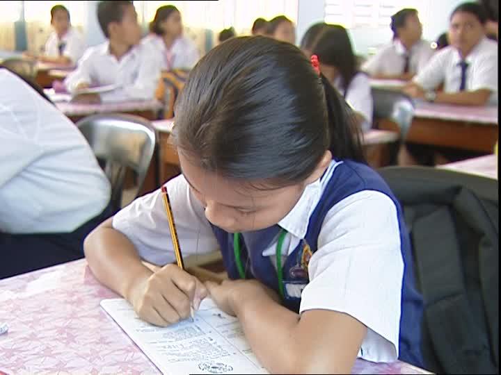 2.455 niños venezolanos estudian en instituciones educativas oficiales de Bucaramanga | Metro | EL FRENTE