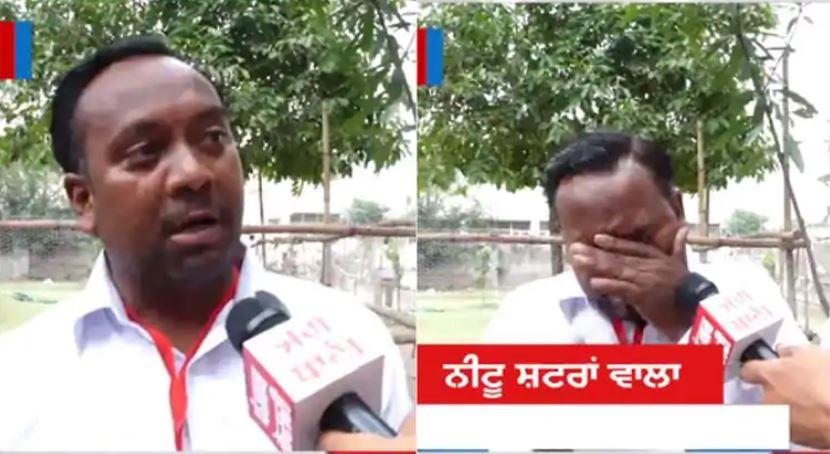 Político lloró en plena entrevista porque ni su familia votó por él   EL FRENTE