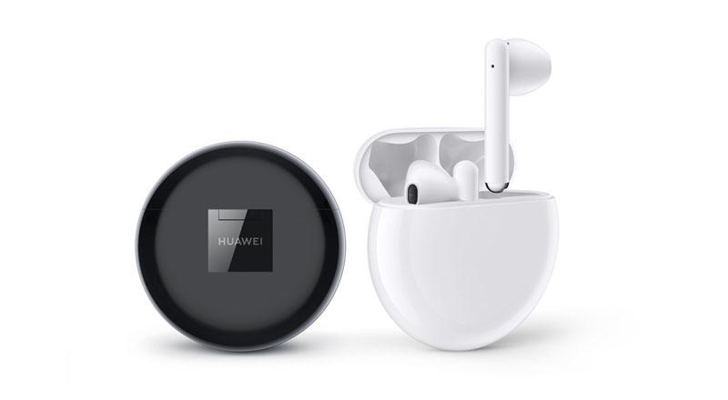 Huawei lanzará colección de accesorios inteligentes en Colombia | EL FRENTE