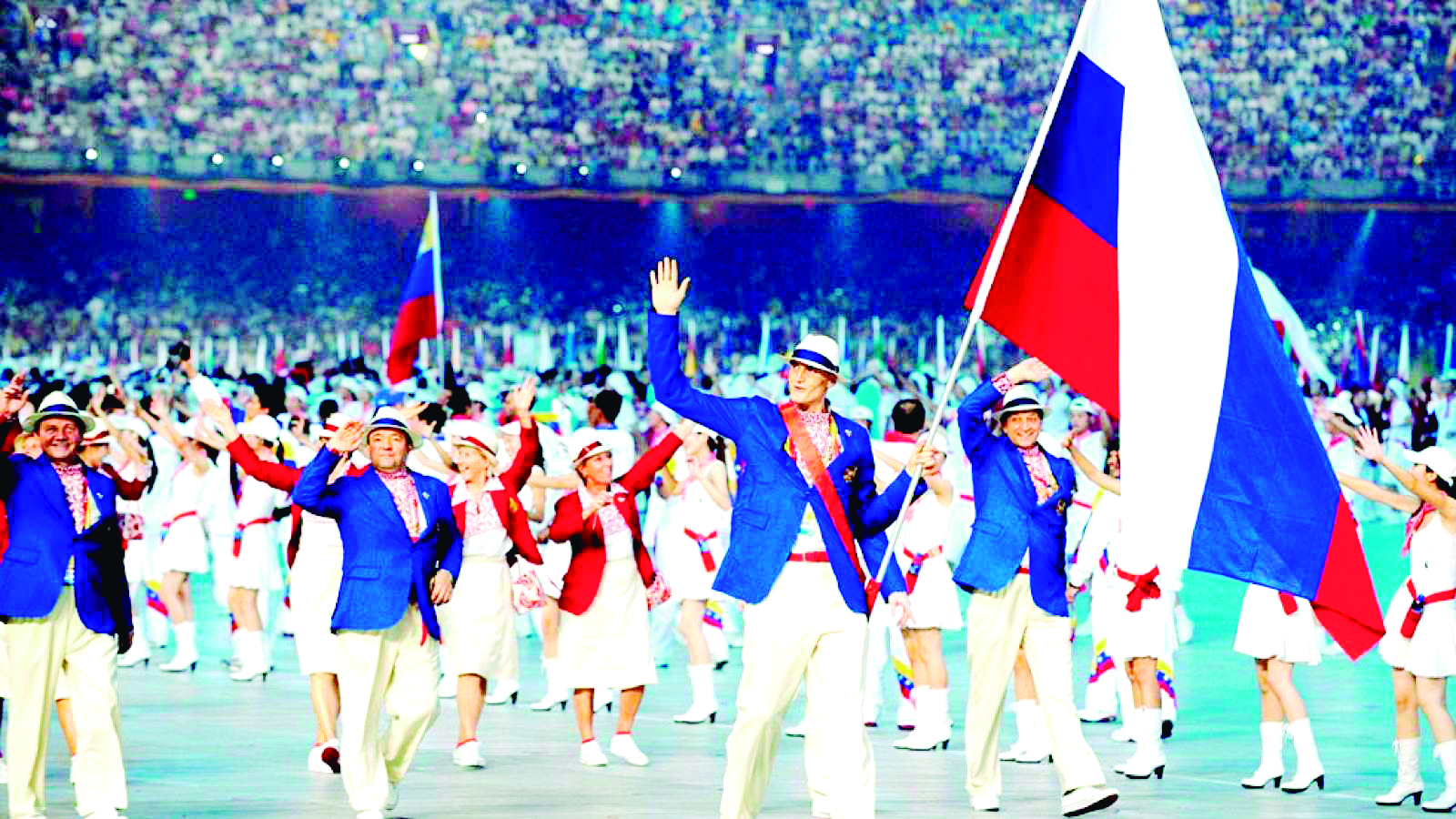 Rusia excluida del deporte mundial | Internacional | Deportes | EL FRENTE