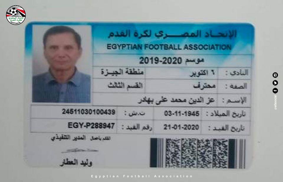 Club egipcio fichó a futbolista de 74 años    Internacional   Deportes   EL FRENTE