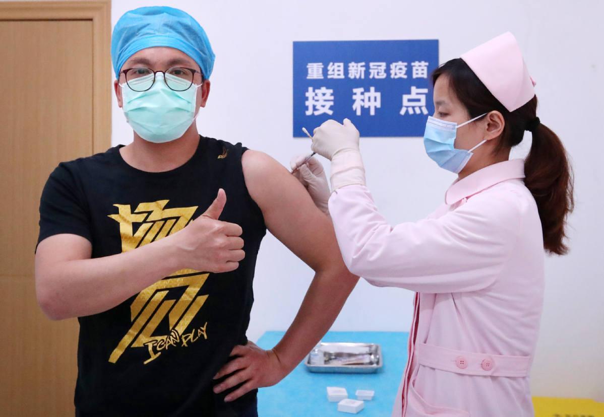 Alentadores primeros resultados de vacuna contra el coronavirus    EL FRENTE