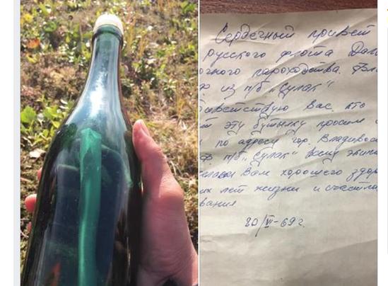 Encuentran un mensaje en una botella que lanzó al mar un capitán de la marina soviética hace 50 años | foto | EL FRENTE