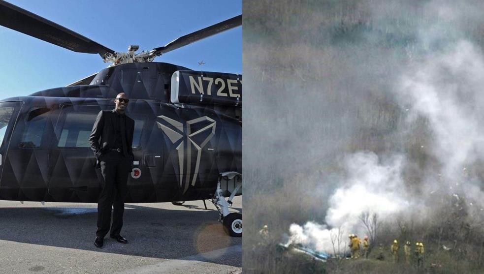 El accidente de helicóptero en el que murió Kobe Bryant | Internacional | Deportes | EL FRENTE